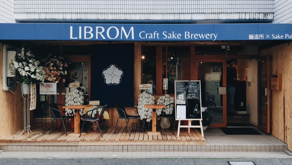 LIBROMの外観画像